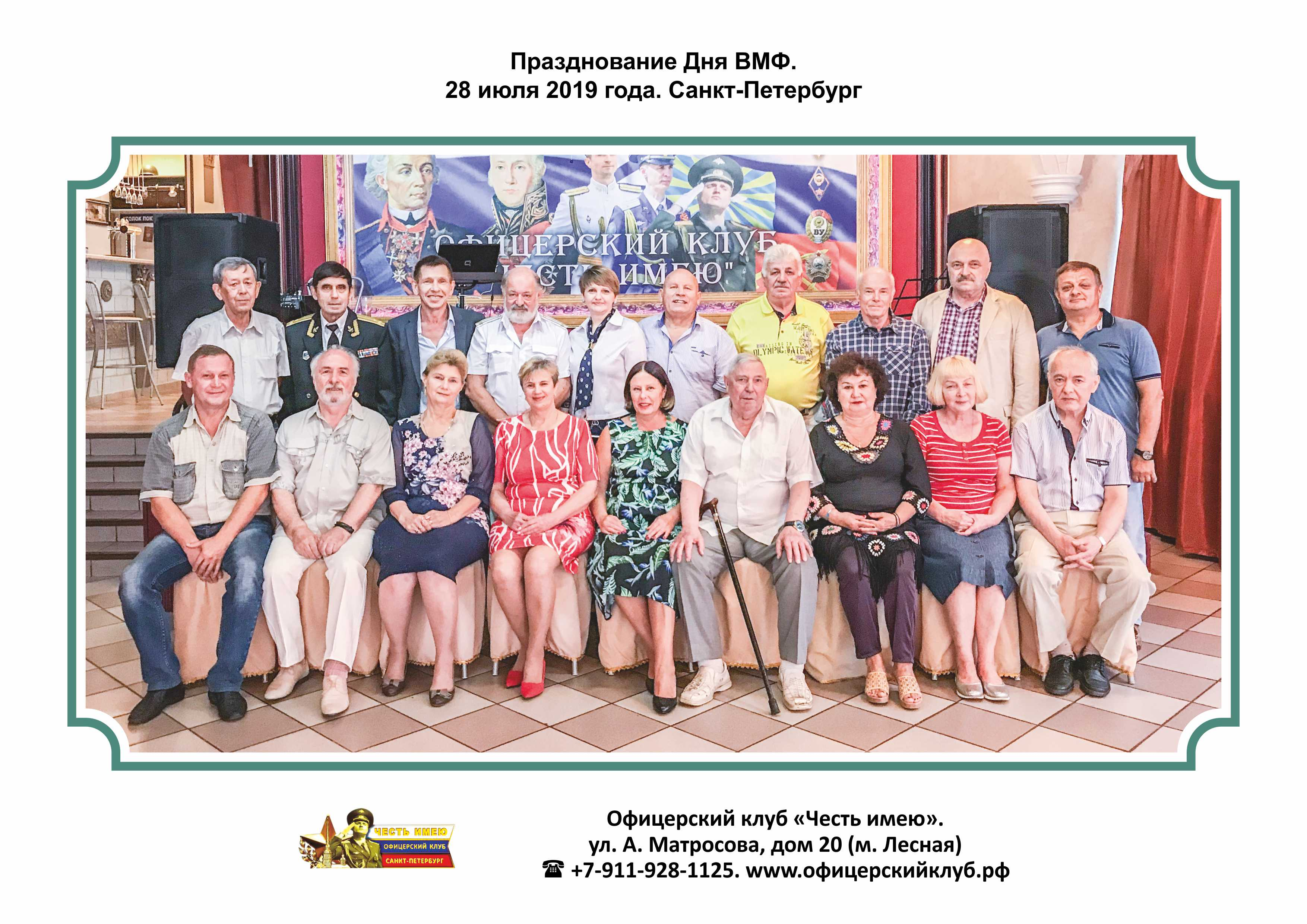 2019-07-28_1