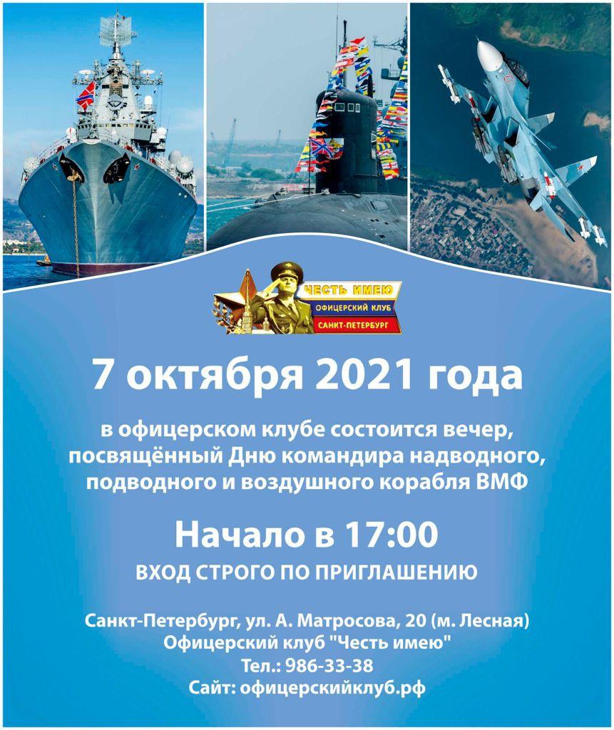 IMG-20210908-WA0008