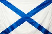 Andreevskijj-flag