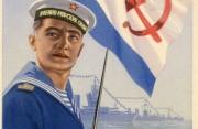 1948_Советским морякам слава